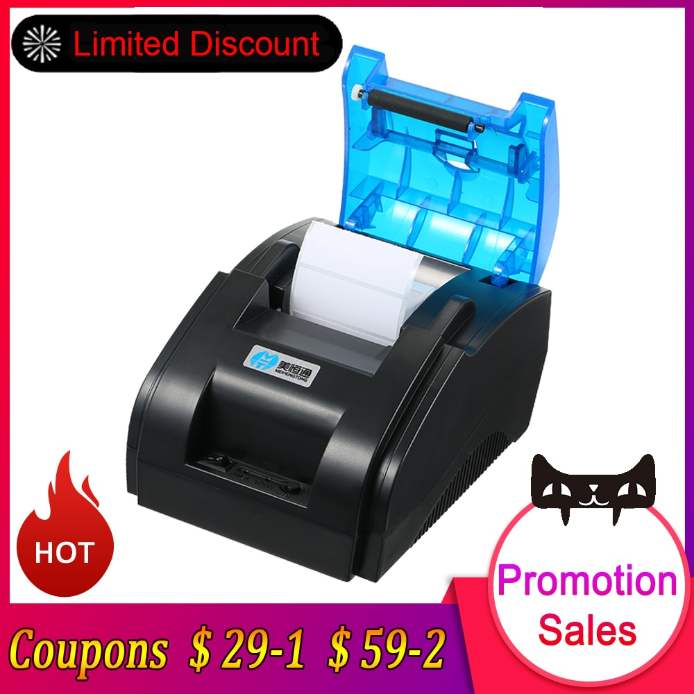 Thermal Label Printer High Quality BT Printer Qr Code Sticker Barcode Thermal Adhesive Clothing Label Printers 58mm for Printing
