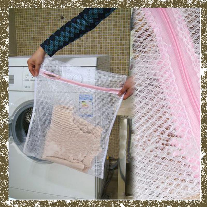 Clothes Washing Machine Laundry Bra Aid Lingerie Mesh Net Wash Bag Pouch Basket 30 x 40 cm E5M1